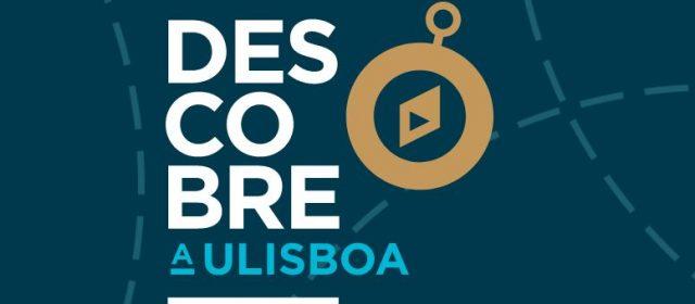 Descobre a ULisboa 2018