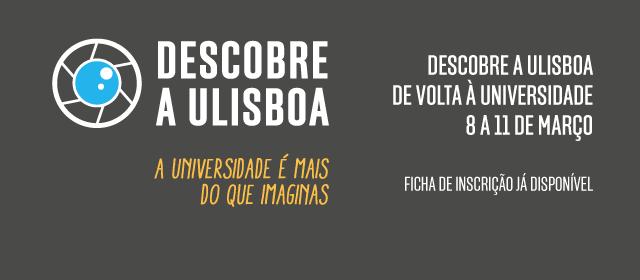 Descobre a ULisboa 2017