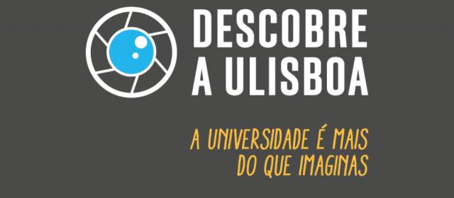 Descobre a ULisboa 2016